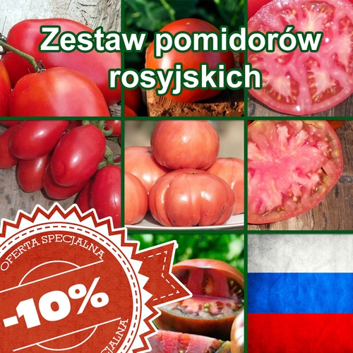 Russian Tomatoes Collection